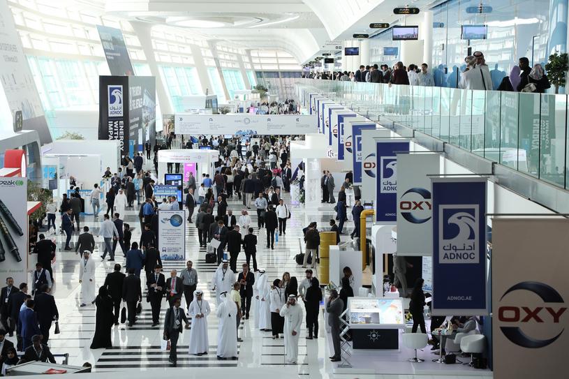 Public exhibition Web access For Business Shows
